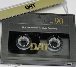 Как открыть расширение файла DAT