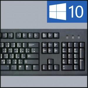 Клавиши клавиатуры перестали работать после обновления Windows 10 (ASUS 1225b)
