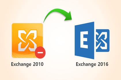 Перенос автономной базы данных Exchange 2010 в почтовые ящики Exchange 2016