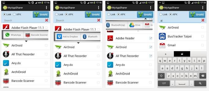 Как поделиться приложениями Android с другим смартфоном Android