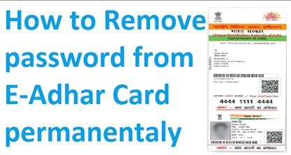 Разблокировать пароль PDF карты Aadhaar навсегда – практическое руководство