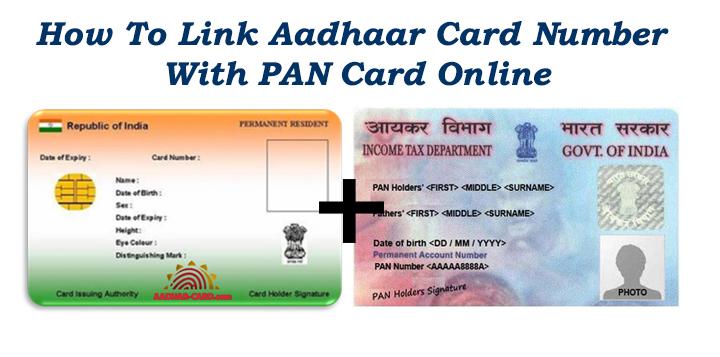 Как связать номер карты Aadhaar с картой PAN онлайн
