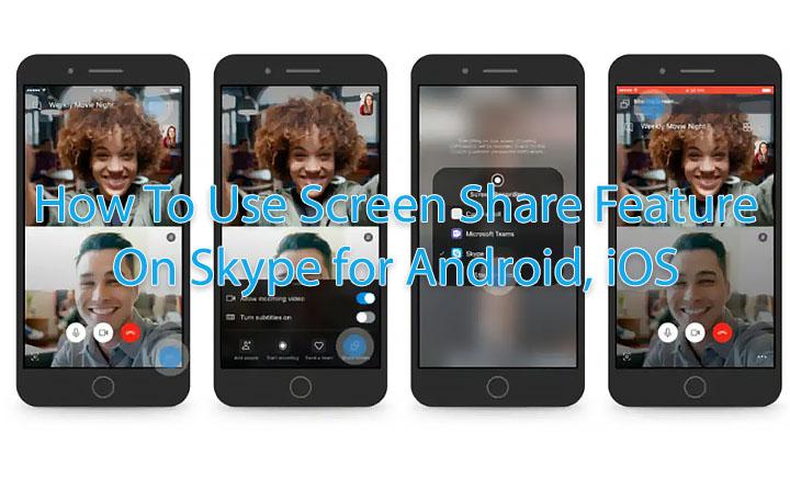 Как использовать функцию демонстрации экрана в Skype на вашем смартфоне