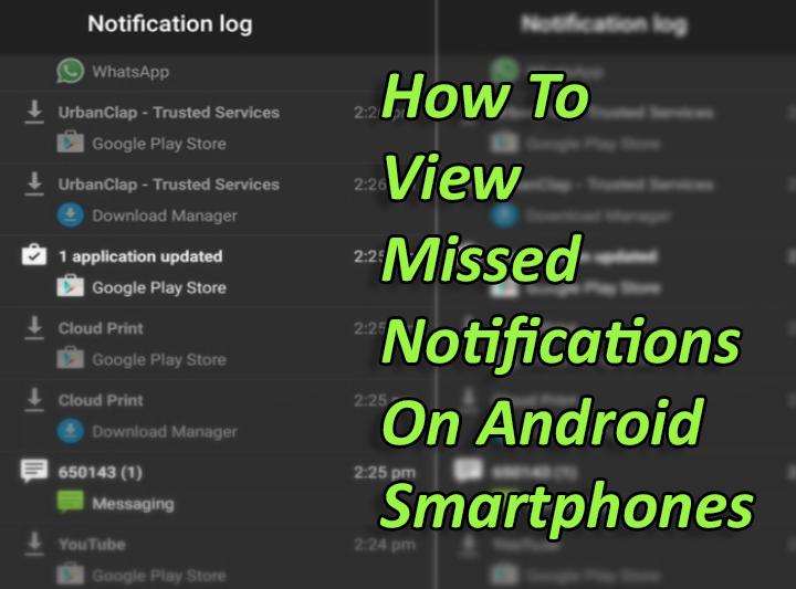 Как просмотреть пропущенные уведомления на смартфонах Android
