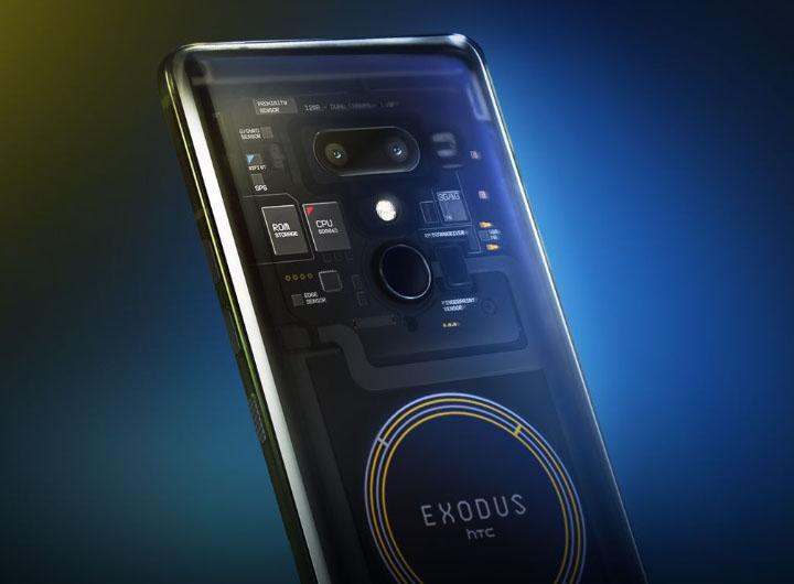 HTC Exodus 1 Blockchain Phone Цена в Индии, технические характеристики и особенности