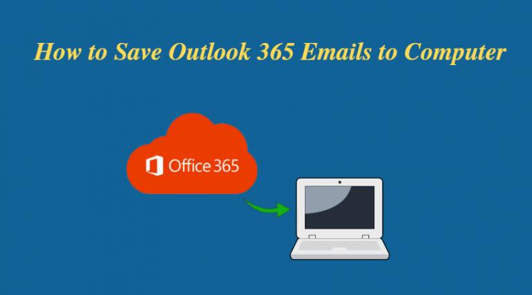 Как сохранять электронные письма из Outlook Web App / мгновенный доступ к компьютеру