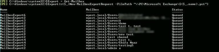 Как сделать резервную копию почтового ящика в Exchange Server 2016/2013?