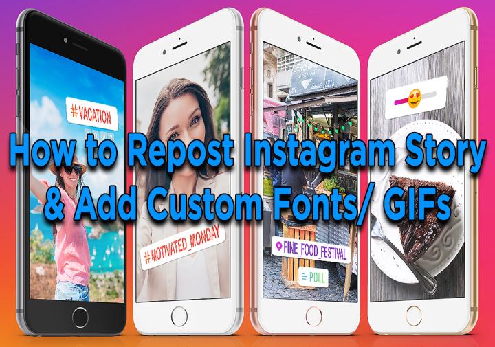 Как репостить историю из Instagram с помощью пользовательских шрифтов / GIF