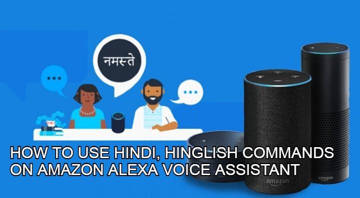 Как использовать хинди, команды хинглиша в голосовом помощнике Amazon Alexa