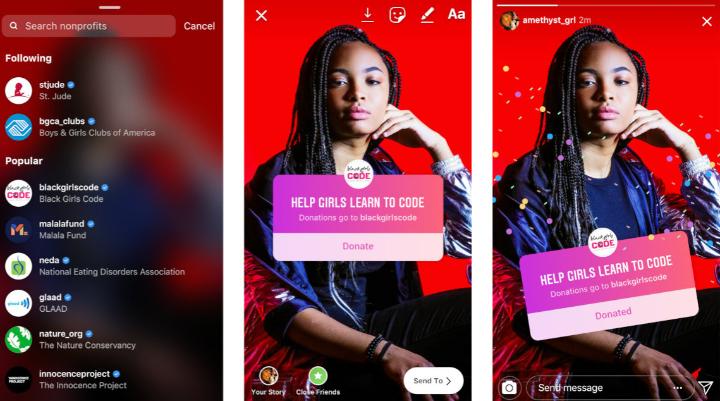 Как сделать пожертвование в Instagram-историях с помощью стикера «Пожертвование»