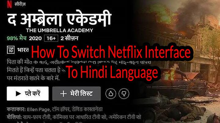 Как переключить интерфейс Netflix на язык хинди