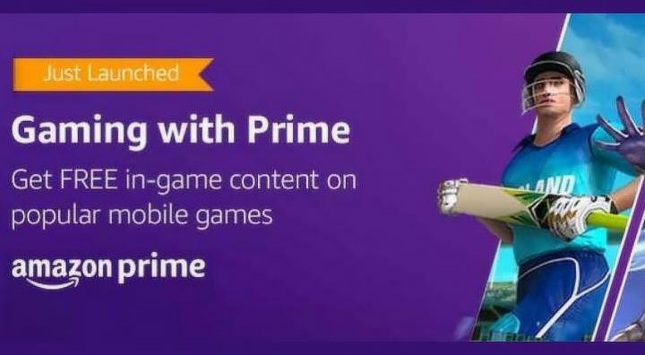 Игровые преимущества для участников Amazon Prime