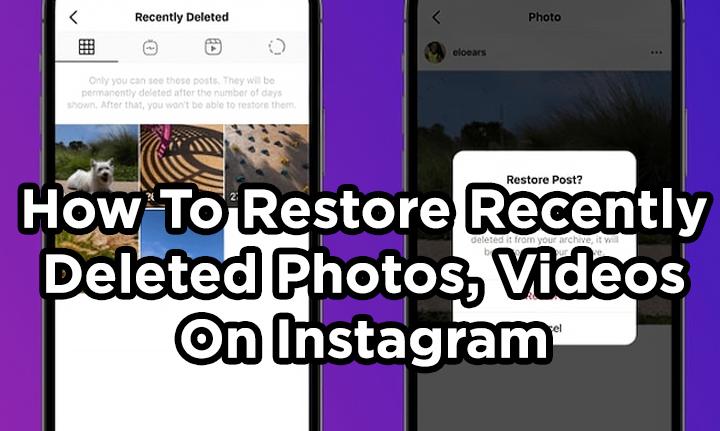 Как восстановить недавно удаленные фотографии, видео в Instagram