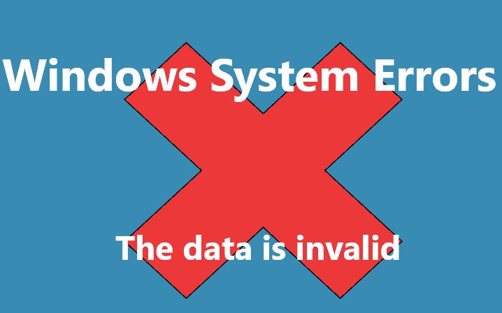 Исправление ошибок Данные недействительны