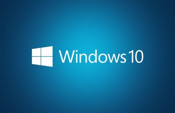 Исправлено: отсутствует опция возврата в Windows 10.