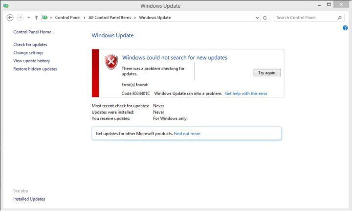 Как использовать инструмент обновления Windows для очистки вашей установки Windows 10